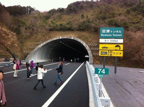 沼津トンネル