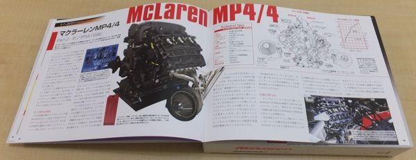 セナの歴代F1マシン