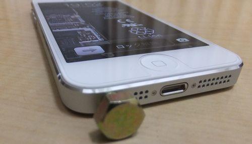 iPhone5にイヤホンジャックを付けてみた