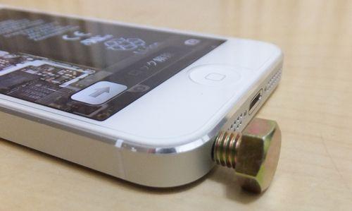 iPhone5にボルト