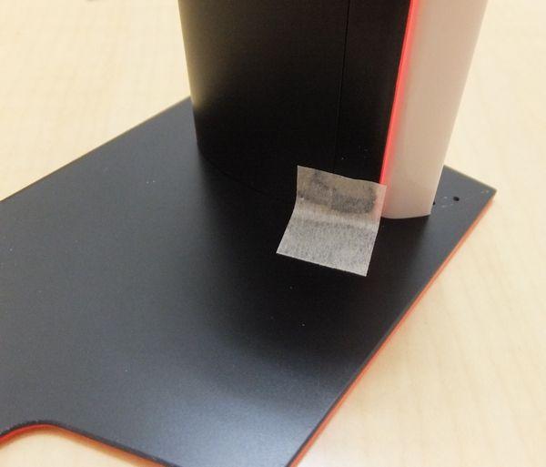 マスキングテープを貼り付ける