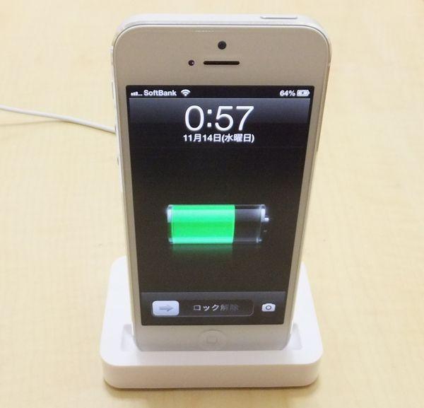 iPhone5用充電スタンド