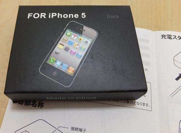 """""""箱の写真はiPhone4S"""""""