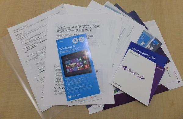 Windowsストアアプリ作成方法