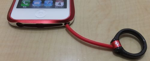 Deff CLEAVE ALUMINUM BUMPER for iPhone 5 ストラップ