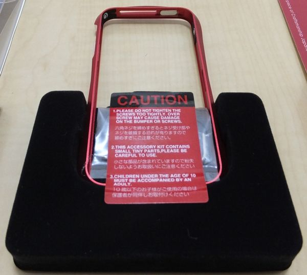 Deff CLEAVE ALUMINUM BUMPER for iPhone 5 開封