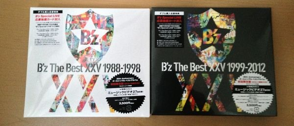 B'z The Best XXV 1988-1998 / XXV 1999-2012